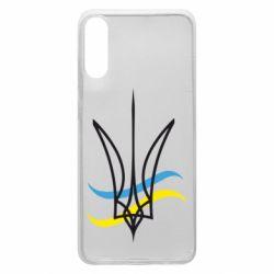 Чохол для Samsung A70 Кумедний герб України