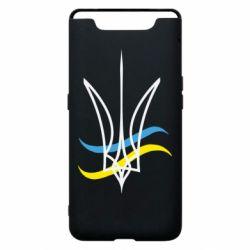 Чохол для Samsung A80 Кумедний герб України