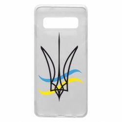 Чохол для Samsung S10 Кумедний герб України