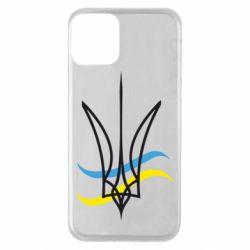 Чохол для iPhone 11 Кумедний герб України
