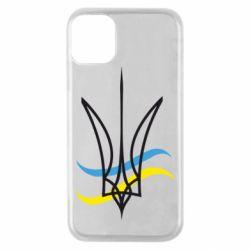 Чохол для iPhone 11 Pro Кумедний герб України