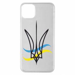 Чохол для iPhone 11 Pro Max Кумедний герб України