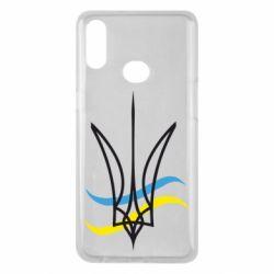 Чохол для Samsung A10s Кумедний герб України