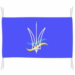 Прапор Кумедний герб України