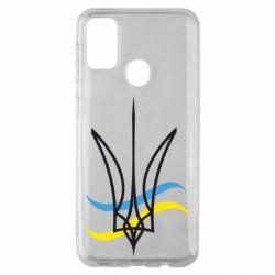 Чохол для Samsung M30s Кумедний герб України