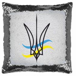 Подушка-хамелеон Кумедний герб України