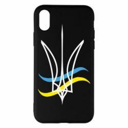 Чохол для iPhone X/Xs Кумедний герб України