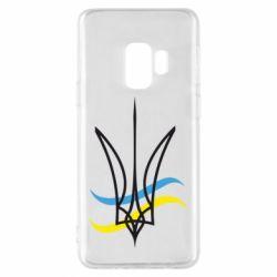 Чохол для Samsung S9 Кумедний герб України