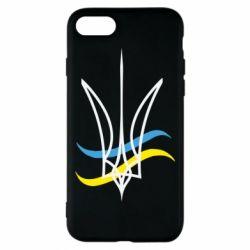 Чохол для iPhone 8 Кумедний герб України