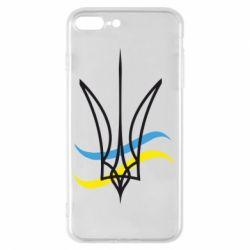 Чохол для iPhone 8 Plus Кумедний герб України