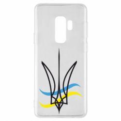 Чохол для Samsung S9+ Кумедний герб України