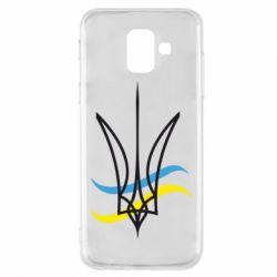 Чохол для Samsung A6 2018 Кумедний герб України