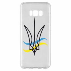 Чохол для Samsung S8+ Кумедний герб України