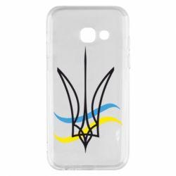 Чохол для Samsung A3 2017 Кумедний герб України