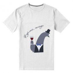 Чоловіча стрейчева футболка Kurlyk gentlemen!