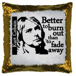 Подушка-хамелеон Kurt Cobain