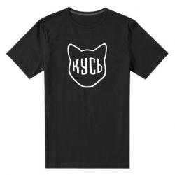 Чоловіча стрейчева футболка Кусь