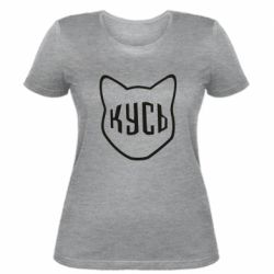 Жіноча футболка Кусь