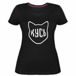 Жіноча стрейчева футболка Кусь