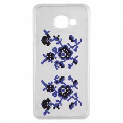 Чехол для Samsung A3 2016 Квітковий орнамент - FatLine