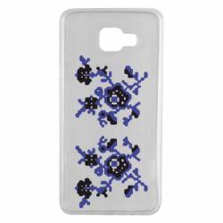 Чехол для Samsung A7 2016 Квітковий орнамент - FatLine