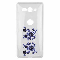 Чехол для Sony Xperia XZ2 Compact Квітковий орнамент - FatLine