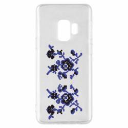 Чехол для Samsung S9 Квітковий орнамент - FatLine