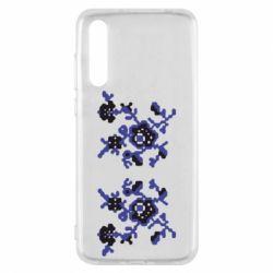 Чехол для Huawei P20 Pro Квітковий орнамент - FatLine