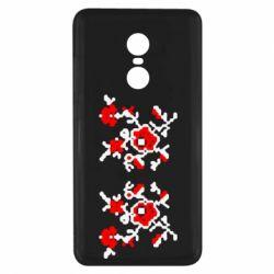 Чехол для Xiaomi Redmi Note 4x Квітковий орнамент - FatLine