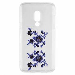 Чехол для Meizu 15 Квітковий орнамент - FatLine
