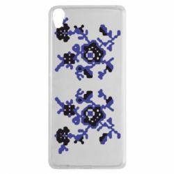 Чехол для Sony Xperia XA Квітковий орнамент - FatLine