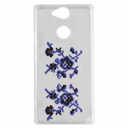 Чехол для Sony Xperia XA2 Квітковий орнамент - FatLine