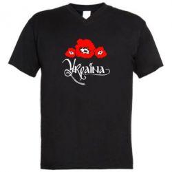 Мужская футболка  с V-образным вырезом Квітуча Україна