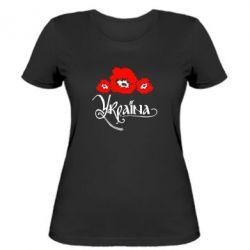 Женская футболка Квітуча Україна - FatLine