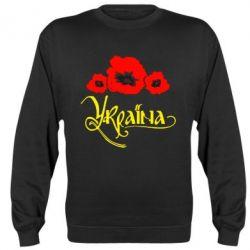 Реглан (свитшот) Квітуча Україна - FatLine