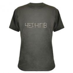 Камуфляжная футболка Квітучий Чернігів