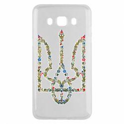 Чехол для Samsung J5 2016 Квітучий герб України