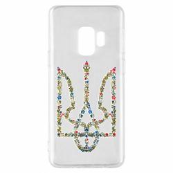 Чехол для Samsung S9 Квітучий герб України