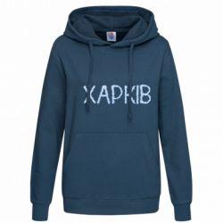 Женская толстовка Квітучий Харків - FatLine