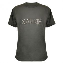 Камуфляжная футболка Квітучий Харків