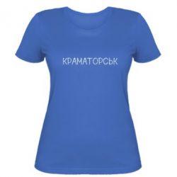 Женская футболка Квітучий Краматорськ - FatLine