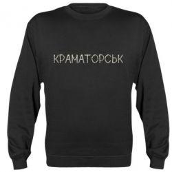 Реглан (свитшот) Квітучий Краматорськ