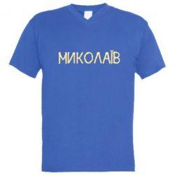 Мужская футболка  с V-образным вырезом Квітучий Миколаїв - FatLine