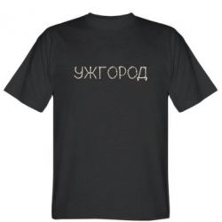 Мужская футболка Квітучий Ужгород - FatLine