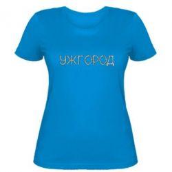 Женская футболка Квітучий Ужгород