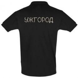 Футболка Поло Квітучий Ужгород - FatLine