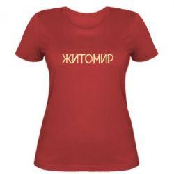 Женская футболка Квітучий Житомир - FatLine