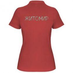 Женская футболка поло Квітучий Житомир