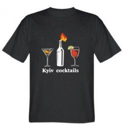 Мужская футболка Kyiv Coctails - FatLine