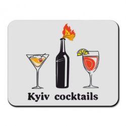 Коврик для мыши Kyiv Coctails - FatLine